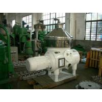 Juice Separator / Milk And Cream Separator Machine Inlet Pressure 0.05 Mpa