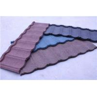Quality Corrugated Stone Coated Colour Steel Roof Tiles Lightweight For Residential Steel Roofing for sale