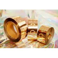 Quality Registered Customized Holographic HSF for sale