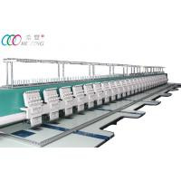 Quality 24 Head 1200RPM High Speed Computerized Embroidery Machine With Dahao 366 8 LCD for sale
