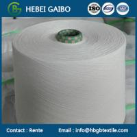 China Polyester Cotton Blended Yarn 45s on sale