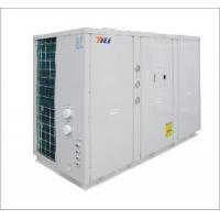 Quality Swimming Pool Heat Pump for sale