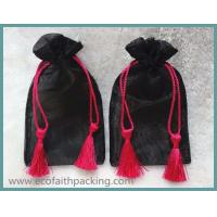 Quality organza drawstring gift bag with tassels for sale