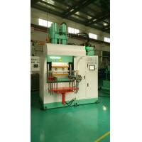 Quality Four Columns High Precision 200 Ton Vertical Rubber Injection Molding Machine for sale