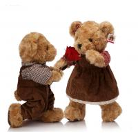 Quality Wholesale Couple Plush Toy Teddy Bear for sale
