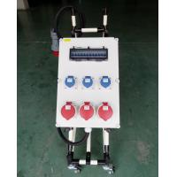 Quality IP44 Mobile industrial power supply socket box 16A 32A 63A 125A for sale