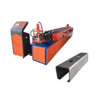 Quality furring and carrying profile C channel Light Steel Keel Roll Forming Machine for sale