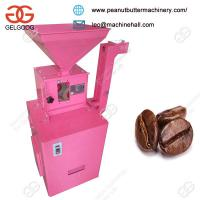 Quality 2018 Best Selling low Price Coffee Bean Shelling Machine | Paddy Rice Huller for sale