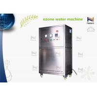Buy cheap 4PPM Ozone Generator For Water / Cosmetic Industry Ozone Dissolved Water Machine from wholesalers