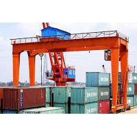 China Container Double Girder Gantry Crane Rail Mounted Electric Mobile 5~30m Lifting Height on sale