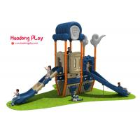 China Handstand Dream Cloud Kids Outdoor Playset , Kids Playground Slide Customized Color on sale