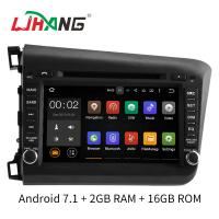 China Classic Front Panel Honda Civic Dvd Player With Gps Navigation 1GB/2GB DDR3 RAM on sale