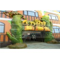 China Vivid Picture 4D Cinema System I-Max Screen Special Effects on sale