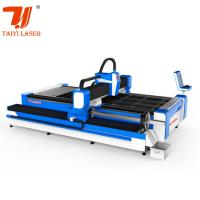 China Aluminum Pipes And Sheets 3D Laser Cutting Machine With 8mm Steel Structure on sale