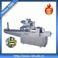 Quality Kd Series Automatic Pillow Type Packing Machine for sale