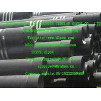 China 5 Q125 18lb/FT Casing Steel Pipe API 5CT on sale