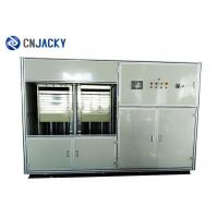 Quality Identity Card / Plastic Card Making Machine , Auto Transfer Laminator For PVC Card for sale