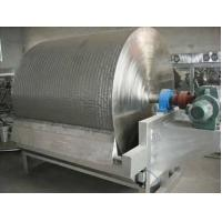 Buy starch machine at wholesale prices