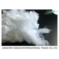 Quality White 0.9D x 32mm Polyester Fiber Stuffing for sale
