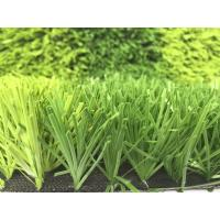 Quality Polypropylene Fustal Playground Artificial Grass With Double Backing for sale