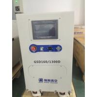 1300 m³/h Dry Screw Vacuum Pump System with GSD160 Backing Pump Heat Treatment Use