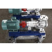 Quality WRY150-125-250 Thermal oil circulating pump for sale
