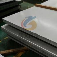 China LDX2101 UNS S32101 duplex stainless steel sheet/plate on sale