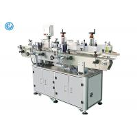Quality Small Scale Bottle Adhesive Labeling Machine For Facial Cosmetic for sale
