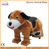 China Coin Operated Walking Animal Electric Motorized Toy Bike, Coin Operated Kiddie Rides on sale