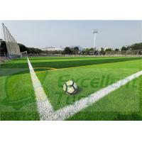 Quality 5/8 Inch Gauge Artificial Grass Projects / Synthetic Putting Green Turf for sale