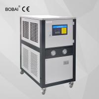 Quality Portable Industrial Water Cooled Chiller / Cooling Chiller 21156Kcal/h( 60HZ ) for sale