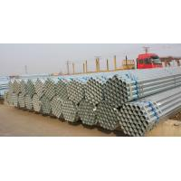 Quality Q235 Carbon Steel Galvanized Steel Pipe With Hot Rolled Process Galvanized for sale