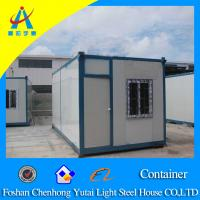 Quality cheap shipping containers for sale for sale