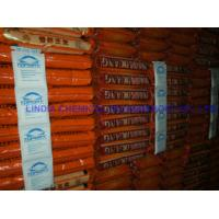 Buy cheap Cargo Container Desiccant Dry Pack from wholesalers