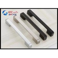 Quality Nickle Brushed Kitchen Cabinet Door Handles , Square Kitchen Cupboard Handles Zinc knobs for sale