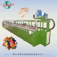 Quality Ear Plugs molding machine/PU ear protector making machine for sale