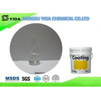 Buy cheap EP Cas No 2807-30-9 ethylene glycol monopropyl ether Printing ink Solvent Leather Auxiliary Agents from Wholesalers