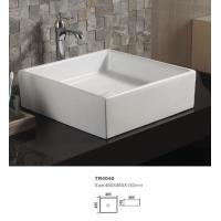 Quality TR4040 trend wash basin square coutertop art basin porcelain slim thin edge matte white and black bathroom sink for sale