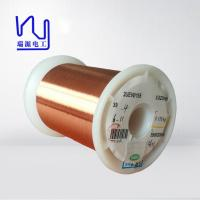 Quality Fine Enameled Copper Wire 0.01mm  , Polyester Coating Electric Motor Winding Wire for sale