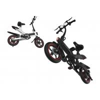 Quality High Speed Small Folding Electric Bike 36V 350W Motor Power Anti - Rust Chain for sale