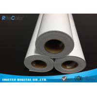 China Premium White Glossy Resin Coated Photo Paper For Large Size Photo Printing on sale