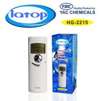 Quality ABS Material Automatic Digital Aerosol Dispenser LFDW-522 with Light Sensor for sale