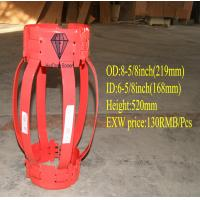 Buy cheap API 10inch spring steel Flexibility BOW casing Centralizer for oil casing pipe from wholesalers