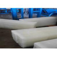 Quality Anti Rust Block Ice Machine 10 Tons / Day Aliminium Plate Ice Moulds Material for sale