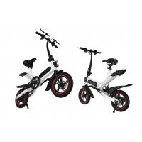 Quality Collapsible Electric Powered Bicycles ,  City E Cycle Lightweight Foldable Bike for sale