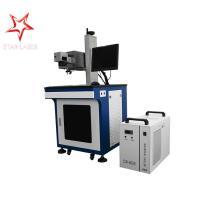 Quality 0.01 Mm Line Width UV Laser Marking Machine Permanent Printing 355 Nm Laser Beam for sale