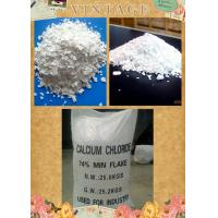 Quality industrial grade calcium chloride with high quality and lowest price for sale