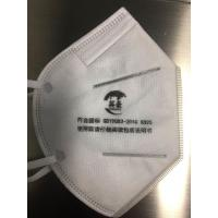 Quality White Color Medical Face Mask N95 Surgical Face Masks NON Woven Material for sale
