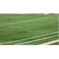 Quality mini football artificial grass for sale