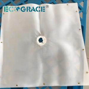 China Monofilament Filter Cloth Polypropylene Filter Cloth Filter Press Cloth on sale